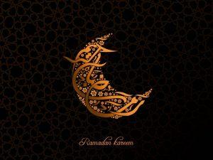 شهر رمضان المبارک ـ شهر التقوى والإخلاص