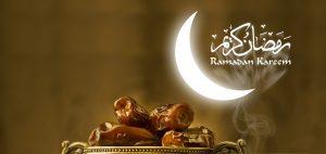 و بقي من شهر رمضان المبارک بضعة أیام