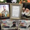 """بیت والد الشهید """"محسن حججی"""" في اصفهان بعد اربعة ایام من استشهاده"""