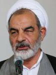 حجة الإسلام و المسلمین علي أکبر فاضلي