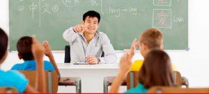 ما هی الحقوق المتبادلة بین الاستاذ و الطالب؟