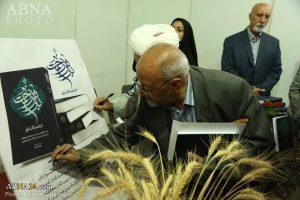 تقریر مصور/ افتتاح المعرض السادس عشر للقرآن الكريم في مدينة اصفهان