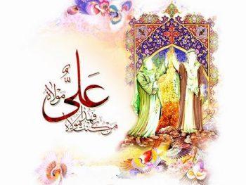 غدیر در شعر فارسى از فردوسى تا شهریار