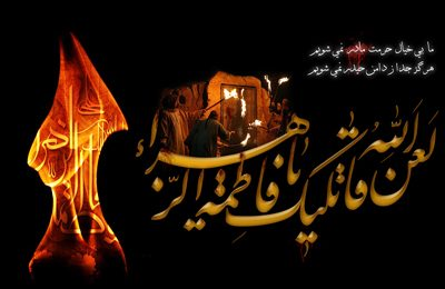تاریخ شهادت حضرت محسن علیه السلام