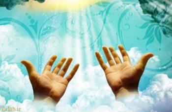 دعا و فضیلت های آن