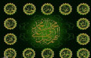امامت و وحدت اسلامی