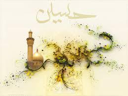 امام حسین (علیه السلام) در آغاز نهضت اسلامی