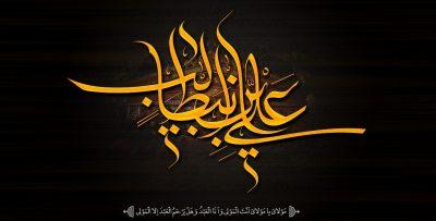 شهادت حضرت علی (ع) + وصیت امیر مومنان علی (ع)