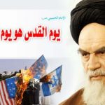 امام خمینی(قدس) : یوم القدس هو یوم الاسلام