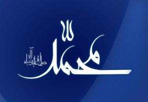 چرا پیامبر اسلام (صلی الله علیه و آله) با عایشه و حفصه ازدواج کردند ؟