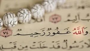 آیا میتوان شخصی را مستقیم و یا غیر مستقیم، مخاطب و مصداق آیات قرآن قرار داد؟