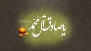 آیا امام جعفر صادق (ع) فرزند خود اسماعیل را از طریق نص به جانشینی خود برگزیده بود؟