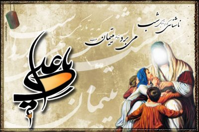 """ماجرای توجه امیرالمؤمنین به شعر """"علی ای همای رحمت"""" شهریار"""