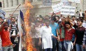 تظاهرات مسلمانان هند در سالروز تخریب قبور ائمه بقیع