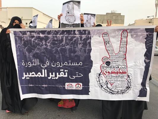 تظاهرات مردم بحرین در حمایت از شهدای قطیف