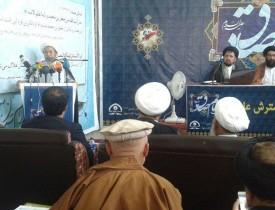 سمینار «نقش امام صادق(ع) در پیدایش و گسترش علوم اسلامی» در افغانستان برگزار شد