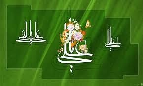 آیا نام حضرت على(ع) را خداوند تعیین نموده است؟