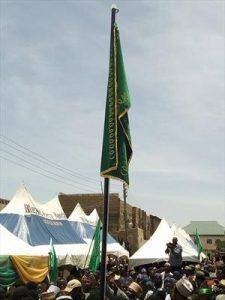 پرچم امام رضا(ع) در حسینیه شیعیان نیجریه به اهتزاز درآمد