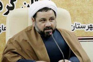 """اولین کنگره ملی """"شعر نبوی"""" در استان کرمانشاه برگزار می شود"""