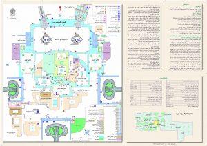 نقشه حرم امام رضا علیه السلام