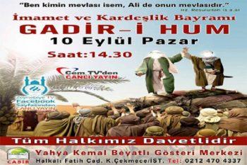پخش زنده جشن غدیر از رسانههای ترکیه