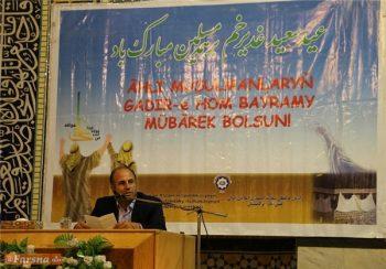 جشن عید غدیر خم در ترکمنستان برگزار شد