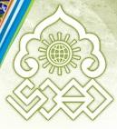 مرکز تخصصی امام مهدی (عج) ـ نجف اشرف