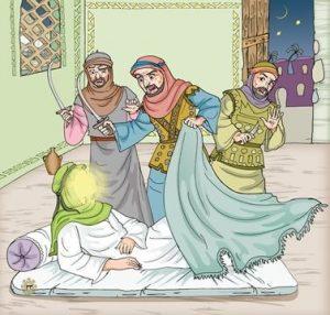 تقویم شیعه یکم ربیع الاول