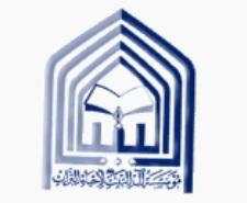 مؤسسة آل البیت لاحیاء التراث