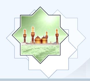 مرکز اطلاع رسانی آل البیت (ع) – شبکه کاظمین