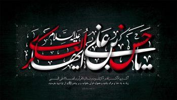 شهادت امام حسن عسکری علیه السلام تسلیت باد