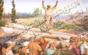 پسر حضرت نوح