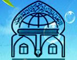 موسسه جامعه القرآن الکریم