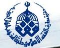 موسسه دائره المعارف فقه اسلامی بر مذهب اهل بیت علیهم السلام