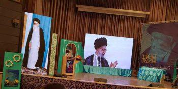 کنگره بزرگداشت حکیم الهی و عالم ربانی مرحوم آیت الله سید محمد حسینی