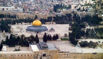 بیت المقدس و مسجد الاقصی