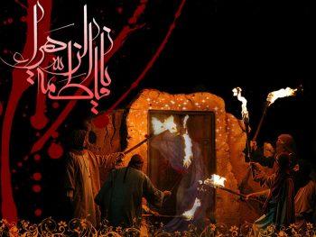 عدم رضایت حضرت زهرا از عمر و ابوبکر