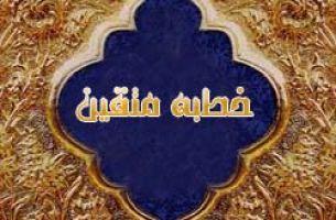 توصیف شدن پرهیزکاران به لاغری و چاق بودن امام باقر