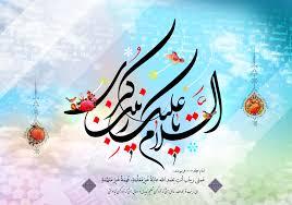تفاوت مقام معصومان با حضرت زینب