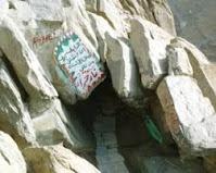 رفتن به غار حرا بعد از بعثت