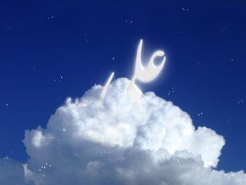 دیدن فرشته ای شبیه به امام علی در معراج