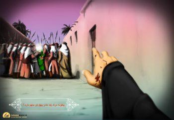 علت عدم واکنش امام علی در ماجرای حمله عمر