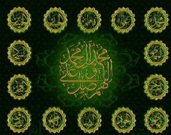 صلاح دنیا و آخرت از طریق ایمه اطهار علیهم السلام