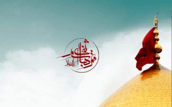 تفاوت مقام معصومان با مقربانی مانند حضرت عباس علیهم السلام