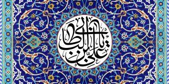 فتح خیبر به دست امیر المومنین علی علیه السلام