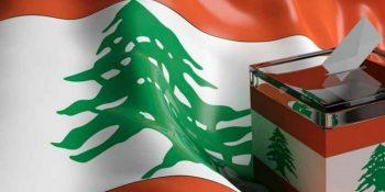 یادداشت رئیس مجمع جهانی شیعه شناسی: پیروزی شیعیان در انتخابات لبنان