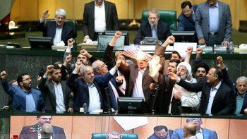 اعتراض رئیس مجمع جهانی شیعه شناسی به رفتار تعدادی از نمایندگان مجلس