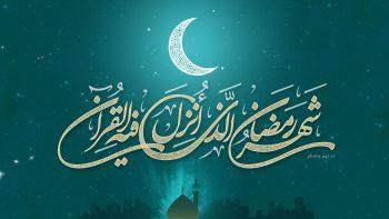 نزول تدریجى قرآن