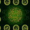 شهید بودن امامان علیهم السلام و عدم غمگینی بعد مرگ