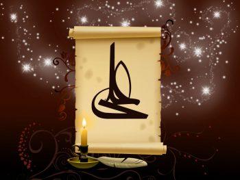 خمس گرفتن حضرت علی علیه السلام